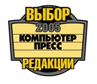 Philips 190B6 – «Выбор редакции» КомпьютерПресс, 2005